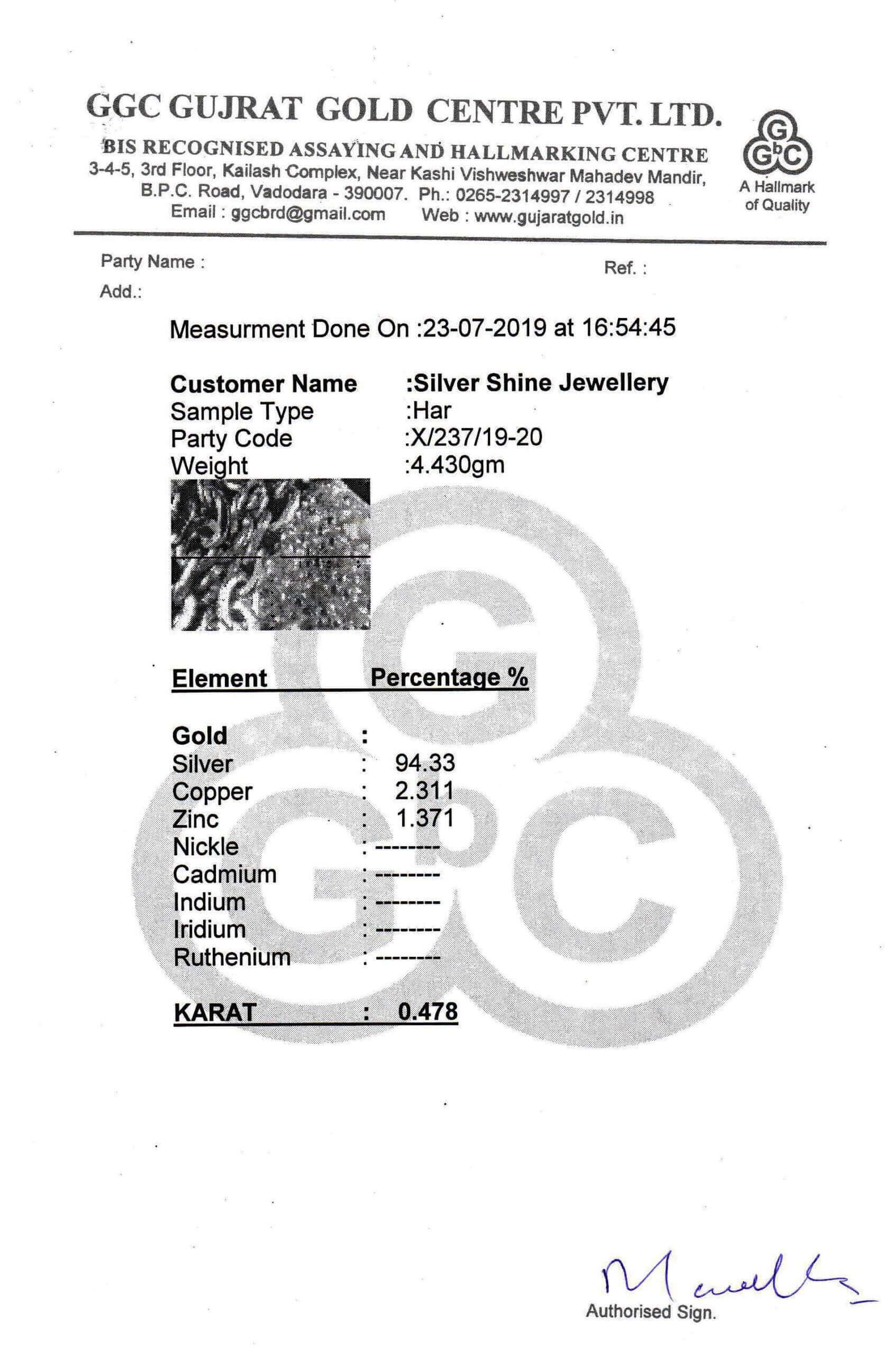 Purity_Certificate_Silver_Shine_5