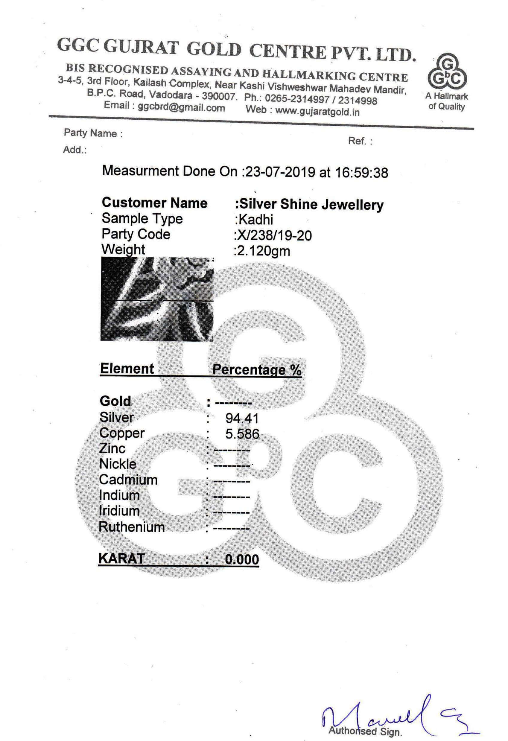 Purity_Certificate_Silver_Shine_8
