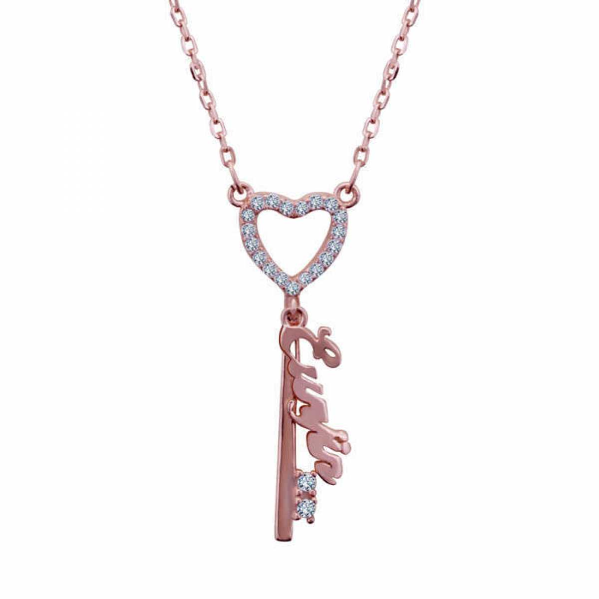 Love Key Rose Gold Chain